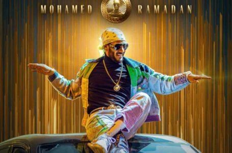 """شاهد كليب البرنس""""محمد رمضان"""" الذي اشعل مواقع التواصل الإجتماعي"""