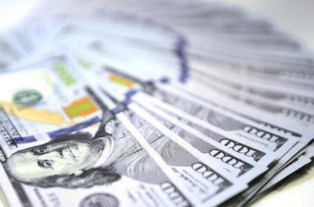 سعر الدولار في السودان اليوم الأربعاء 18 أغسطس 2021م