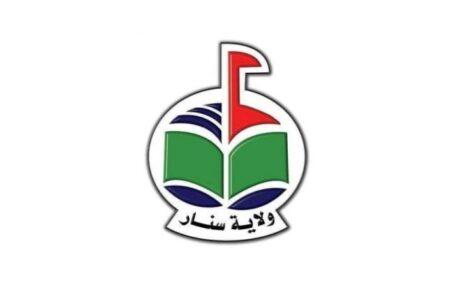 قلق في حكومة سنار بسبب توترات قبلية